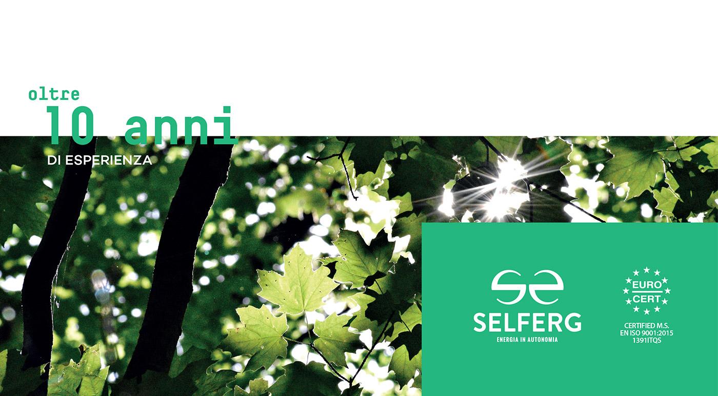 selferg rebranding website ego55
